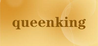 queenking是什么牌子_queenking品牌怎么样?