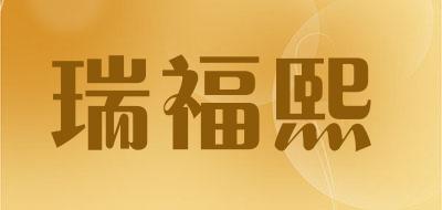 瑞福熙桂花茶