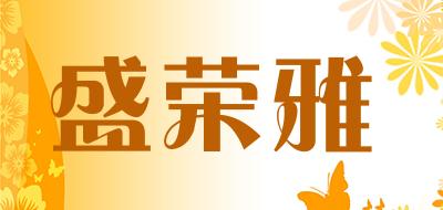 盛荣雅一次性筷
