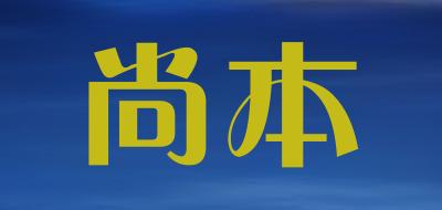 sunbook是什么牌子_尚本品牌怎么样?