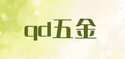 qd五金塑膠花