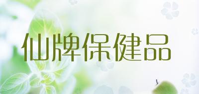 仙牌保健品灵芝茶