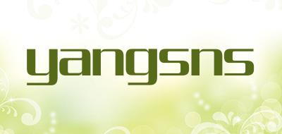 yangsns是什么牌子_yangsns品牌怎么样?