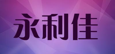 马鹿茸十大品牌排名NO.10