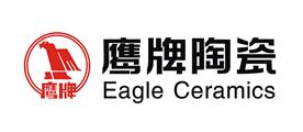EAGLE是什么牌子_鹰牌陶瓷品牌怎么样?