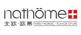 Nathome是什么牌子_北欧欧慕品牌怎么样?