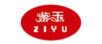 ZIYU是什么牌子_紫玉品牌怎么样?