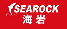 Searock是什么牌子_海岩品牌怎么样?