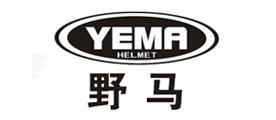 野马电动车头盔
