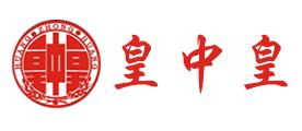 皇中皇粽子
