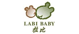 拉比婴儿服装