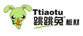 跳跳兔/Ttiaotu
