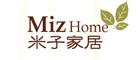 MizHome是什么牌子_米子家居品牌怎么样?