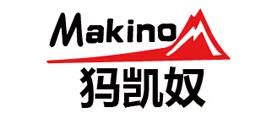 Makino是什么牌子_犸凯奴品牌怎么样?