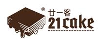 生日蛋糕十大品牌排名NO.4