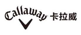 Callaway是什么牌子_卡拉威品牌怎么样?