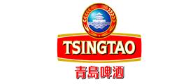 青岛/TSINGTAO