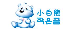 小白熊便攜吸奶器