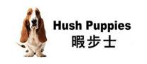 Hush Puppies是什么牌子_暇步士品牌怎么样?