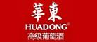 HUADONG是什么牌子_华东品牌怎么样?