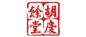 雪蛤十大品牌排名NO.2