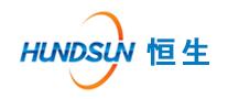 HUNDSUN是什么牌子_恒生品牌怎么样?