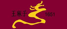 菜刀十大品牌排名NO.9