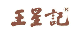 王星记是什么牌子_王星记品牌怎么样?
