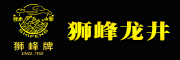 狮峰茶叶礼盒