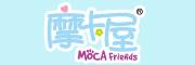摩卡屋/MOCA  friends