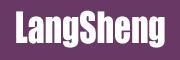 LANGSHENG是什么牌子_朗声品牌怎么样?