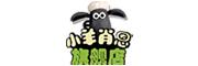 小羊肖恩是什么牌子_小羊肖恩品牌怎么样?