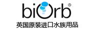 biOrb是什么牌子_biOrb品牌怎么样?