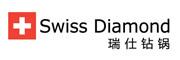 Swiss是什么牌子_Swiss品牌怎么样?