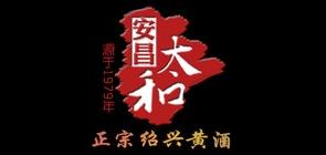 安昌太和绍兴花雕酒