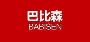巴比森是什么牌子_巴比森品牌怎么样?