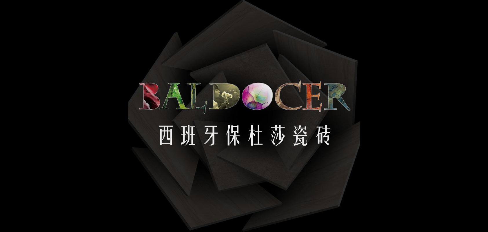 baldocer瓷砖是什么牌子_baldocer瓷砖品牌怎么样?