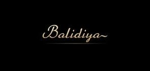 巴利迪亚是什么牌子_巴利迪亚品牌怎么样?