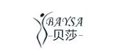 baysa练功鞋