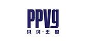 PPVG是什么牌子_贝贝王国品牌怎么样?