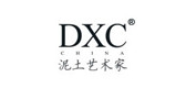 DXC餐具餐具