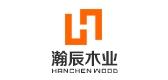 瀚辰木业是什么牌子_瀚辰木业品牌怎么样?