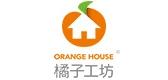 橘子工坊是什么牌子_橘子工坊品牌怎么样?