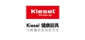 kiesel炒菜锅