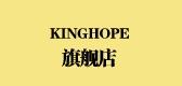 kinghope隔音毡