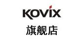kovix摩托车锁