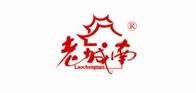 广味香肠十大品牌排名NO.8