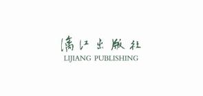 漓江出版社儿童图书