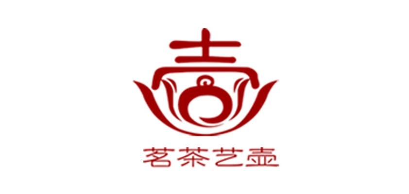 茗茶艺壶提梁壶