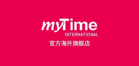 mytime杏仁